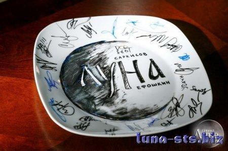 Луна фото и видео со съемок сериала