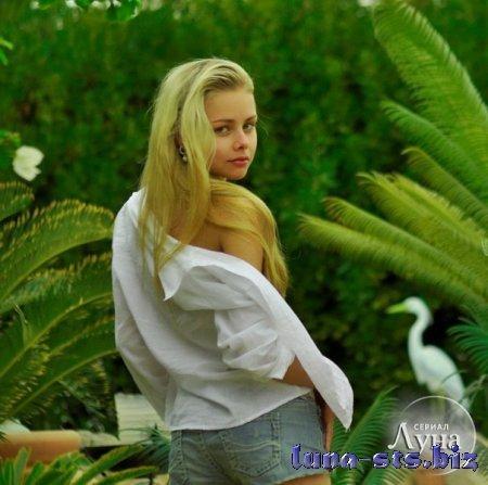 Голая Вера из сериал Луна - Фото голой Насти Акатовой